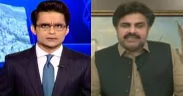 Aaj Shahzeb Khanzada Kay Sath (Issues of Karachi) - 2nd September 2020
