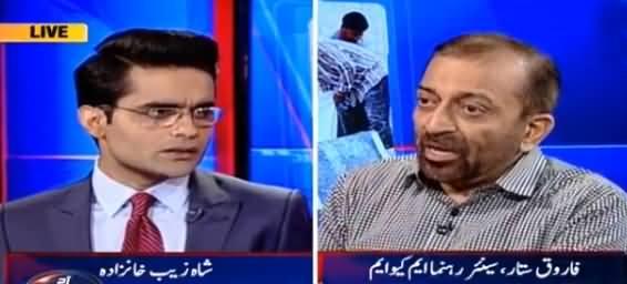 Aaj Shahzeb khanzada Kay Sath (Issues of Karachi) - 5th August 2016