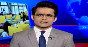 Aaj Shahzeb Khanzada Kay Sath (JITs, Educational Institutes) - 9th July 2020