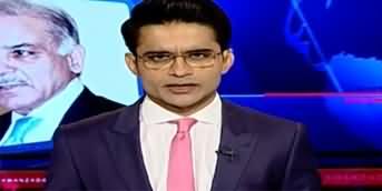 Aaj Shahzeb Khanzada Kay Sath (Judge Arshad Malik Video) - 3rd June 2020