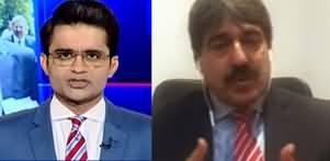 Aaj Shahzeb Khanzada Kay Sath (Judge Arshad Malik Video Scandal) - 27th December 2019