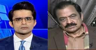 Aaj Shahzeb Khanzada Kay Sath (Judge Video Case) - 9th January 2020
