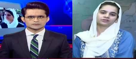 Aaj Shahzeb Khanzada Kay Sath (Justice Delayed Is Justice Denied) - 28th May 2019