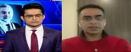 Aaj Shahzeb Khanzada Kay Sath (Justice Faez Isa Case) - 19th June 2020