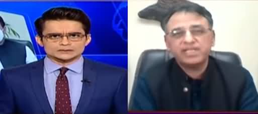 Aaj Shahzeb Khanzada Kay Sath (Karachi Is In Trouble)- 31st August 2020