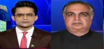 Aaj Shahzeb Khanzada Kay Sath (Karachi Issues) - 12th August 2020