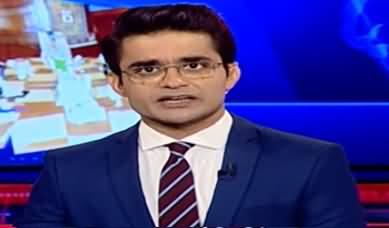 Aaj Shahzeb Khanzada Kay Sath (Karachi's Issues Are Increasing) - 12th September 2019