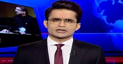 Aaj Shahzeb Khanzada Kay Sath (Kashmir Special) - 5th February 2020
