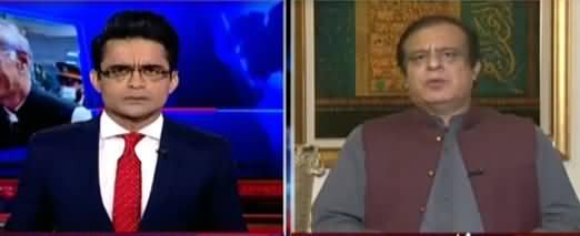 Aaj Shahzeb Khanzada Kay Sath (Kia Sab Acha Hai?) - 14th October 2021