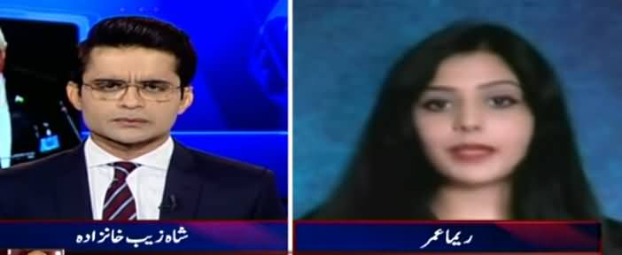 Aaj Shahzeb Khanzada Kay Sath (Kulbhushan Yadav Case) - 17th July 2019