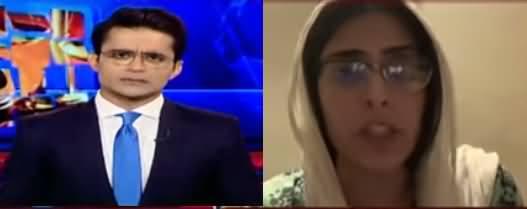 Aaj Shahzeb Khanzada Kay Sath (Larki Ki Jaan Ko Khatra) - 3rd September 2019