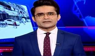 Aaj Shahzeb Khanzada Kay Sath (Lockdown) - 22nd June 2020
