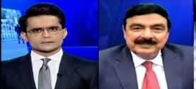 Aaj Shahzeb Khanzada Kay Sath (Lockdown) - 24th March 2020