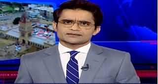Aaj Shahzeb Khanzada Kay Sath (Lockdown) - 8th May 2020
