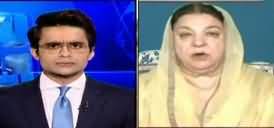 Aaj Shahzeb Khanzada Kay Sath (Lockdown Ended) - 20th May 2020