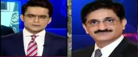 Aaj Shahzeb Khanzada Kay Sath (Lockdown Faydamand?) - 30th March 2020