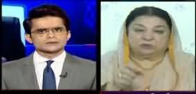 Aaj Shahzeb Khanzada Kay Sath (Lockdown Jari Rahe Ga) - 13th April 2020