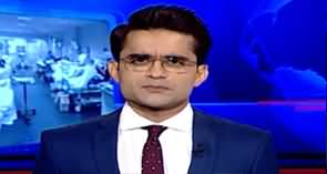 Aaj Shahzeb Khanzada Kay Sath (Lockdown Ke Asraat) - 25th March 2020