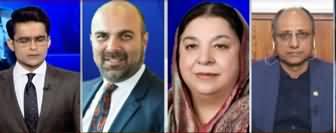 Aaj Shahzeb Khanzada Kay Sath (Lockdown Ki Zarorat?) - 18th March 2020