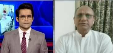 Aaj Shahzeb Khanzada Kay Sath (Lockdown Mein Narmi) - 13th May 2020