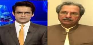 Aaj Shahzeb Khanzada Kay Sath (Lockdown Opened) - 7th May 2020