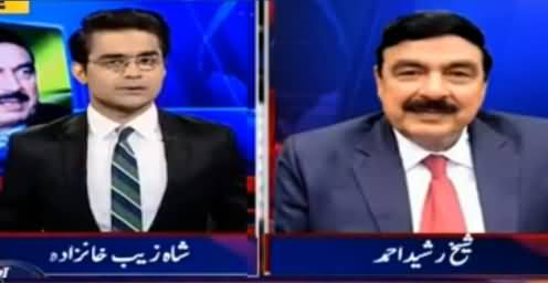 Aaj Shahzeb khanzada Kay Sath (London Plan Chopat Ho Gaya) - 10th October 2016