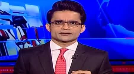 Aaj Shahzeb Khanzada Kay Sath (Loss of Billions) - 15th December 2020