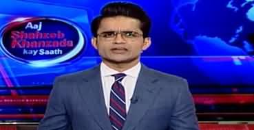 Aaj Shahzeb Khanzada Kay Sath (Mafia Jeet Raha Hai?) - 10th February 2020