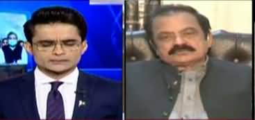 Aaj Shahzeb Khanzada Kay Sath (Maryam Nawaz Active In Politics) - 11th August 2020