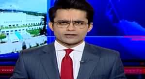 Aaj Shahzeb Khanzada Kay Sath (Maryam Nawaz Plea in Court) - 9th December 2019