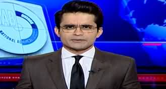 Aaj Shahzeb Khanzada Kay Sath (Maryam Nawaz Sidelined in PMLN) - 6th December 2019