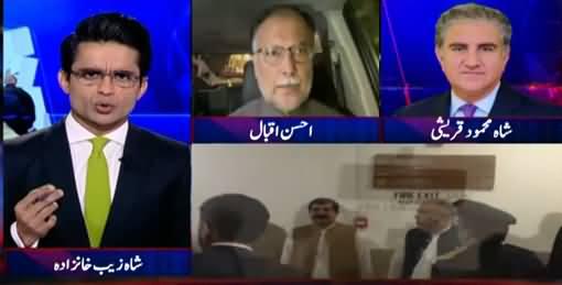 Aaj Shahzeb Khanzada Kay Sath (Military Briefing) - 2nd July 2021