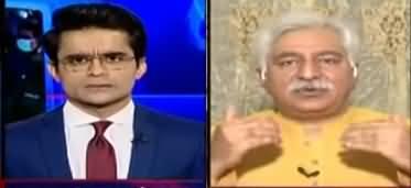 Aaj Shahzeb Khanzada Kay Sath (Mir Shakeel's Case) - 8th July 2020