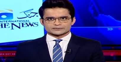 Aaj Shahzeb Khanzada Kay Sath (Mir Shakeel ur Rehman Arrest) - 13th March 2020