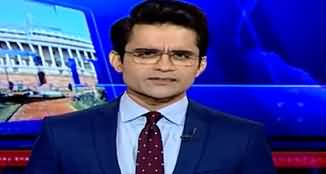 Aaj Shahzeb Khanzada Kay Sath (Modi's Anti Muslim Bill) - 10th December 2019
