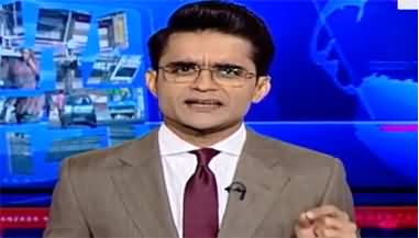 Aaj Shahzeb Khanzada Kay Sath (Modi's Controversial Step) - 5th August 2020