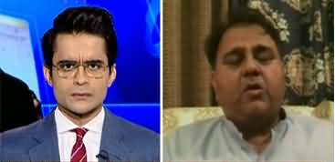 Aaj Shahzeb Khanzada Kay Sath (Moon Issue, Youtube) - 22nd July 2020