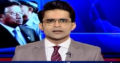 Aaj Shahzeb Khanzada Kay Sath (Musharraf Case) - 20th December 2019