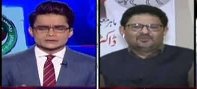Aaj Shahzeb Khanzada Kay Sath (NA-249 By-Election) - 29th April 2021