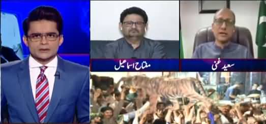 Aaj Shahzeb Khanzada Kay Sath (NA-249 By-Election) - 30th April 2021