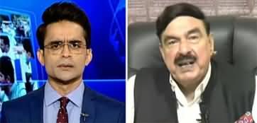 Aaj Shahzeb Khanzada Kay Sath (NAB After Shahbaz Sharif) - 2nd June 2020
