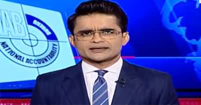 Aaj Shahzeb Khanzada Kay Sath (NAB Again Active) - 6th August 2020