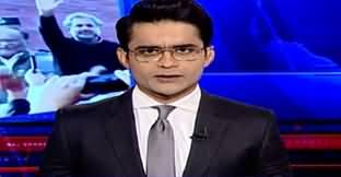 Aaj Shahzeb Khanzada Kay Sath (NAB Ke Ilzamat) - 28th February 2020