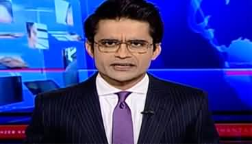 Aaj Shahzeb Khanzada Kay Sath (NAB's Charges on Chaudhry Brothers) - 24th July 2020