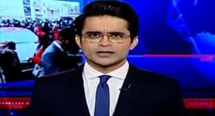 Aaj Shahzeb Khanzada Kay Sath (NAB's Weak References) - 13th December 2019