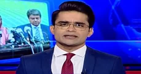 Aaj Shahzeb Khanzada Kay Sath (NAB Will Be Limited To Mega Corruption Cases) - 21st August 2019