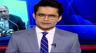Aaj Shahzeb Khanzada Kay Sath (National Assembly Session) - 25th June 2020