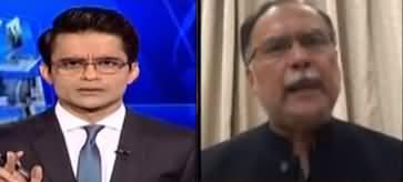 Aaj Shahzeb Khanzada Kay Sath (Nawaz Sharif Case) - 1st September 2020