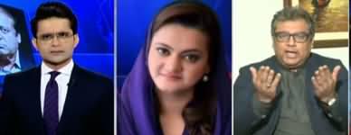 Aaj Shahzeb Khanzada Kay Sath (Nawaz Sharif ECL) - 12th November 2019