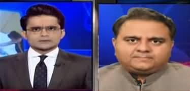 Aaj Shahzeb Khanzada Kay Sath (Nawaz Sharif ECL Issue) - 11th November 2019